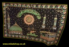 Islamic milad banner (Makkah & Madina) with glitter ( ref: 7861 )